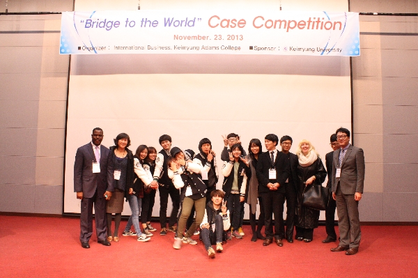 2013 IB <Bridge to the World> Case Competition 대표이미지  ---  1